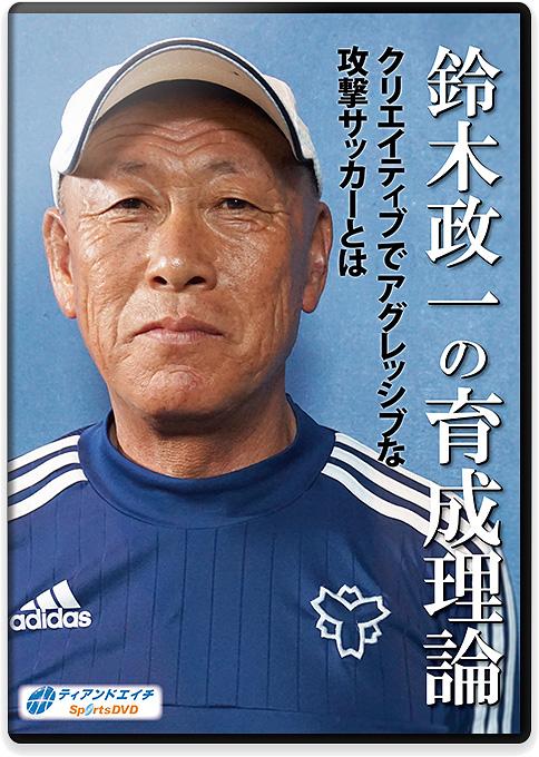 鈴木政一の画像 p1_28