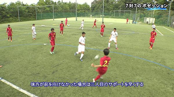 弘 学園 サッカー 陵 神戸
